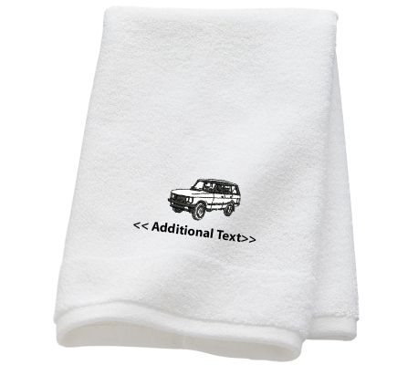 Personalised 4x4 Gift Towels Terry Cotton Towel