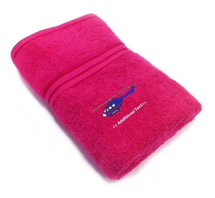 Personalised Helecopter Military Towels Terry Cotton Towel