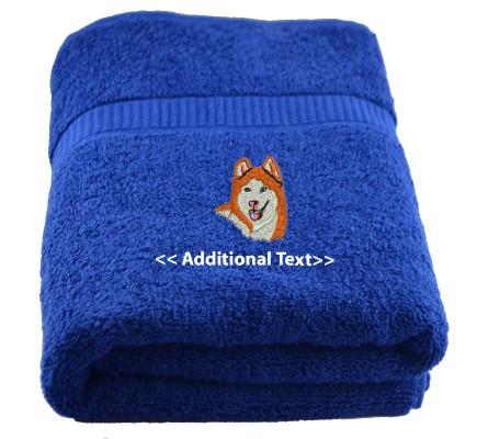 Personalised Huskie Custom Embroidered  Terry Cotton Towel